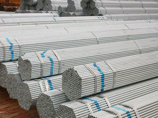 Buy Round Steel Pipe